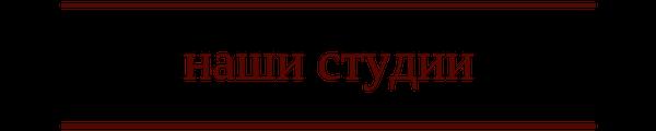 маникюр курская NAILsBARs